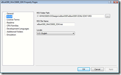 SDK_Installation path selection