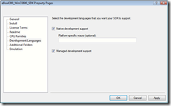SDK_development support page